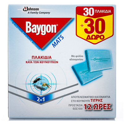 BAYGON MAT INSECT MOSQUITOES REPELLENT TABLETS 60PCS