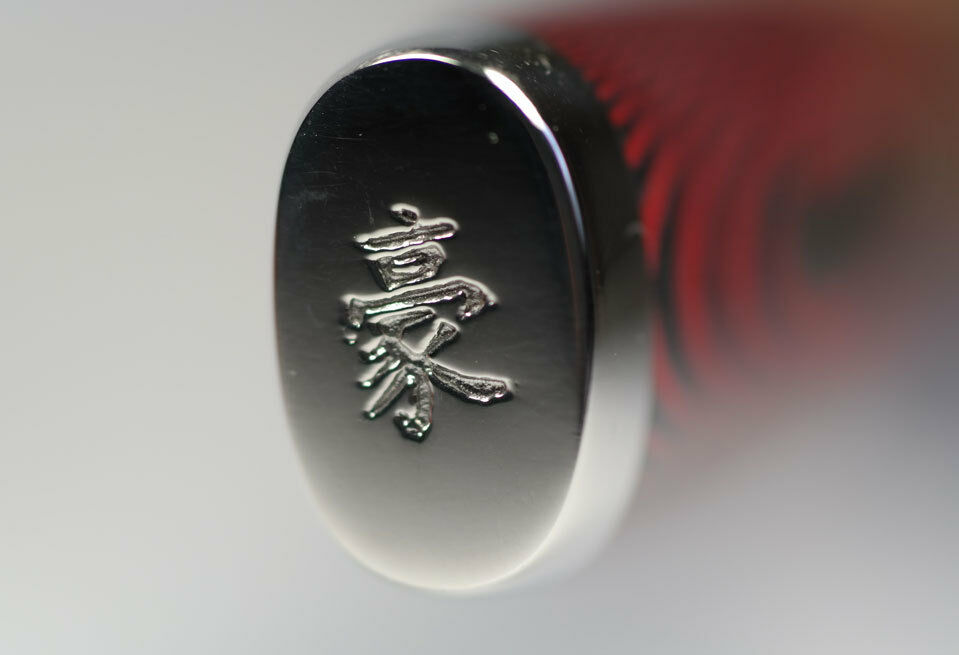 Damastmesser Yaxell SUPER GOU 161- Filetiermesser 18cm 18cm 18cm Klinge - 161 Lagen     | Für Ihre Wahl  130af9