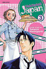 Yakitate!! Japan, Volume 3 by Takashi Hashiguchi (Paperback / softback, 2007)