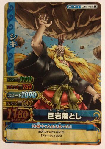 One Piece OnePy Berry Match W PART05 C195-W-SR