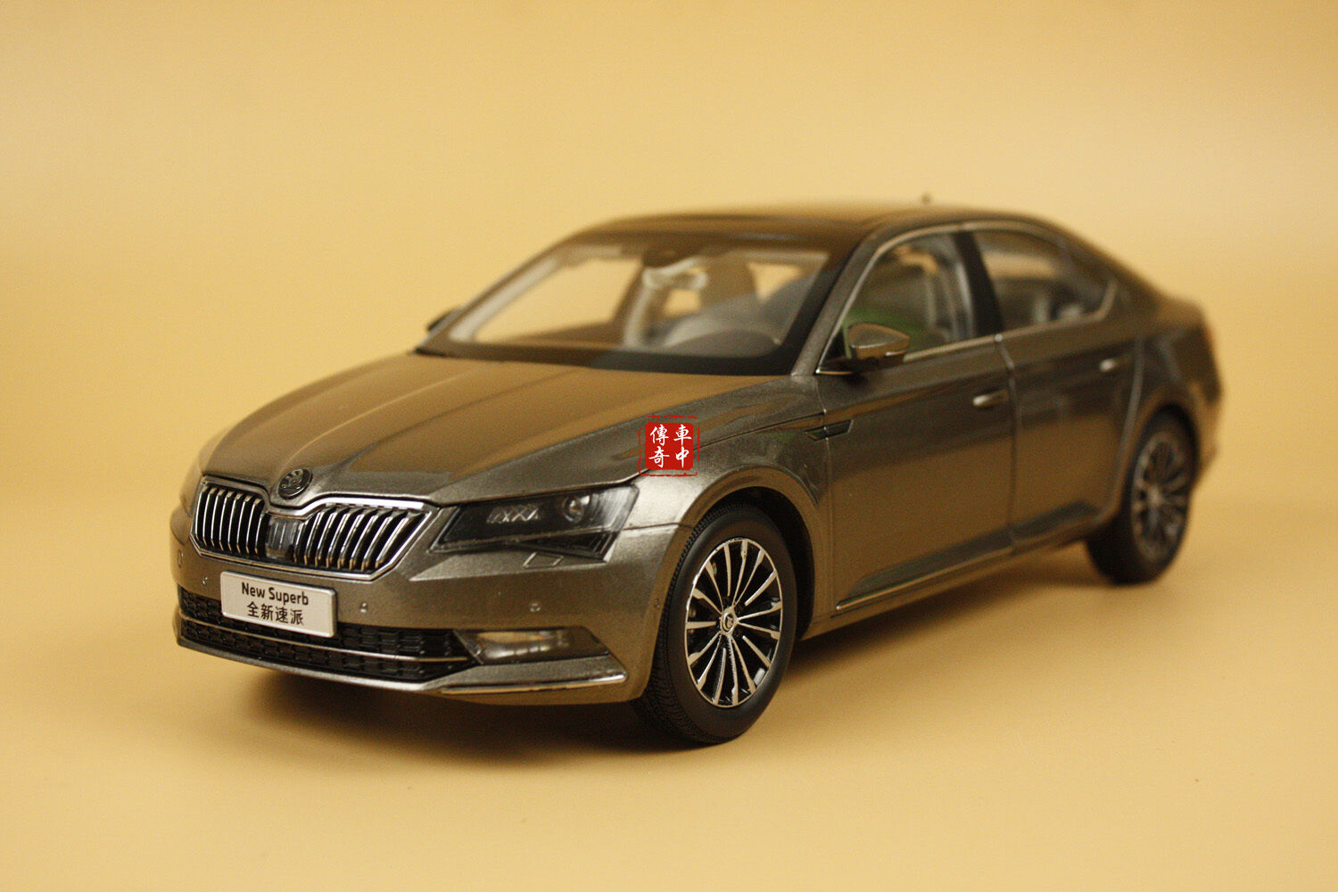 1 18 2016 all new Skoda new superb brown color+gift