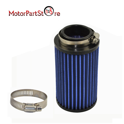 BANSHEE YFZ350 8 Inch AIR FILTER and Pre COVER Year 1996 Pair