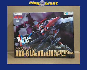 ARX-8 Laevatein (The Last Decisive Battle Ver.) 1/48 Full Metal Panic! Invis NEW