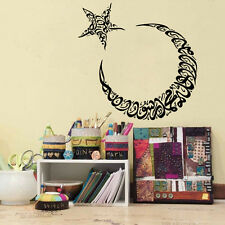 Ramadan Kareem Islamic Muslim Artistical Bismillah Decal Wall Decor Home Sticker
