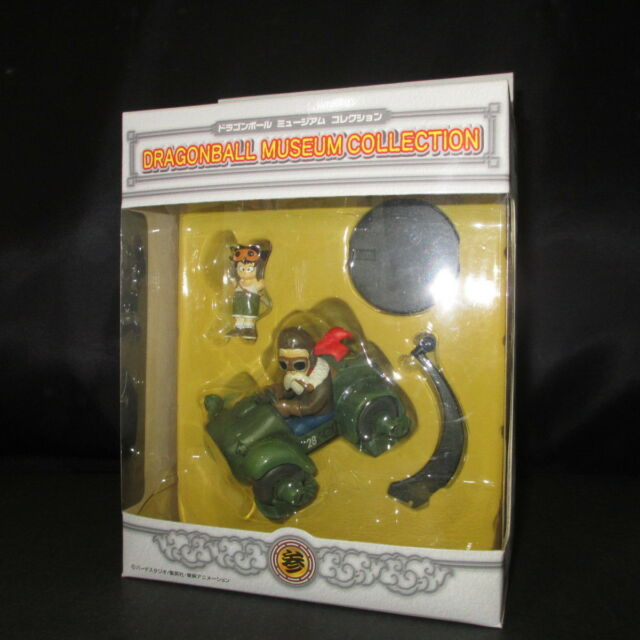 DragonBall Museum Collection Vol.3 Son Gokou and Master Roshi