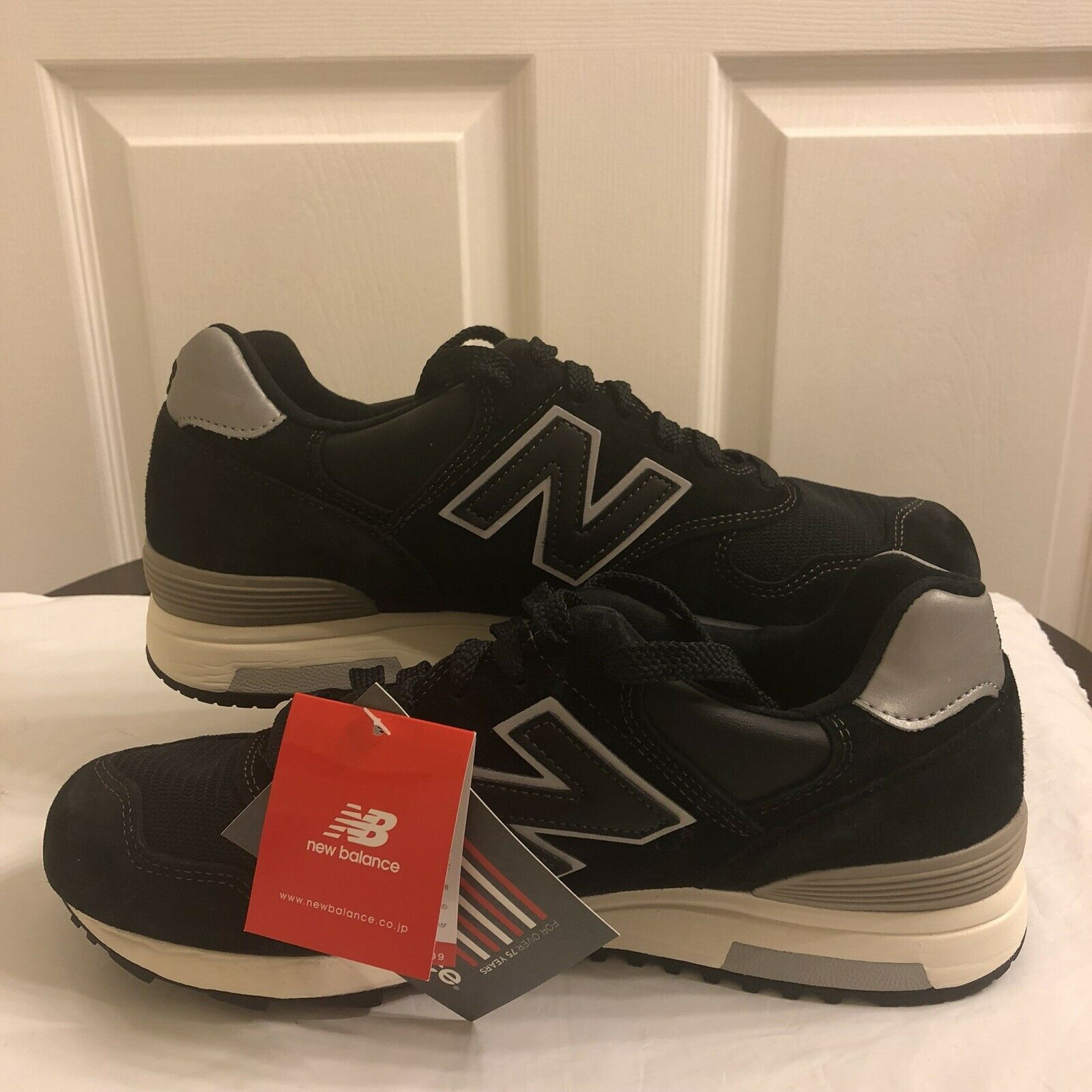 New Balance M1400BKS Black Silver White Made in USA Japan Exclusive Mens Us 8.5