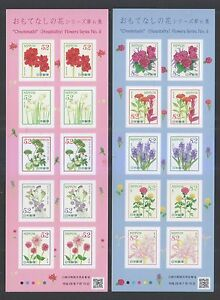 JAPAN-2016-FLOWERS-OF-HOSPITALITY-SERIES-6-52-amp-82-YEN-SOUVENIR-SHEETS-20-STAMPS