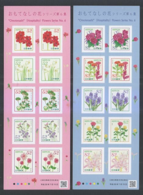 JAPAN 2016 FLOWERS OF HOSPITALITY SERIES 6 52 & 82 YEN SOUVENIR SHEETS 20 STAMPS