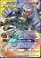 POKEMON-TCGO-ONLINE-GX-CARDS-DIGITAL-CARDS-NOT-REAL-CARTE-NON-VERE-LEGGI miniatuur 43