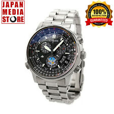 Citizen Promaster Sky BY0080-65E Blue Impulse JASDF Limited 100% Genuine from JA