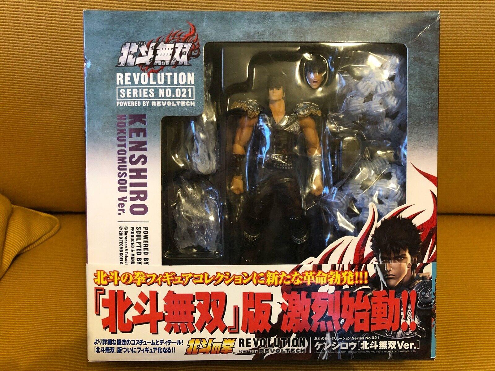 Revoltech Revolution Series No.021 Kenshiro Hokuto Musou Ver. Nuovo