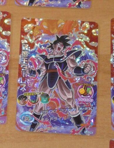 DRAGON BALL Z DBZ DBS HEROES CARD PRISM HOLO CARTE HJ5-CP8 CP MADE IN JAPAN NM/>M