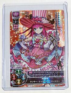 Carte manga Lycee Overture Mephistopheles Fate Grand Order  !!!