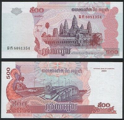 UNC Pick 54b CAMBODIA Lot of 5 Banknotes 500 Riels 2004