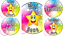 Well-Done-Excellent-School-Teacher-Reward-Stickers-Star-Student-Pupil-Class thumbnail 1