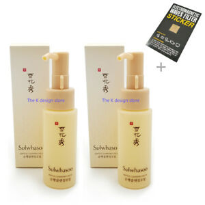 Sulwhasoo-Gentle-Cleansing-Oil-EX-100ml-50ml-x-2pcs-2gift-Made-in-KOREA