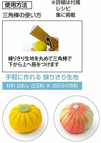 Kai Selelct Wagashi Handwork Tool Triangle Bar DL-7511 NEW from Japan
