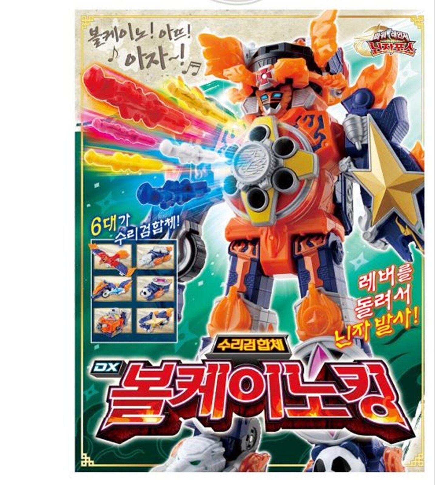 Power Rangers Shuriken Sentai NinNinger -DX Volcano King