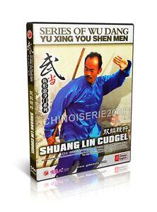 WuDang-Kungfu-Series-Wu-Dang-Yu-Xing-You-Shen-Men-Shuang-Lin-Cudgel-DVD