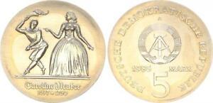 GDR 5 Mark 1985 Caroline Neuber (S) Fresh Mint Condition (46527)