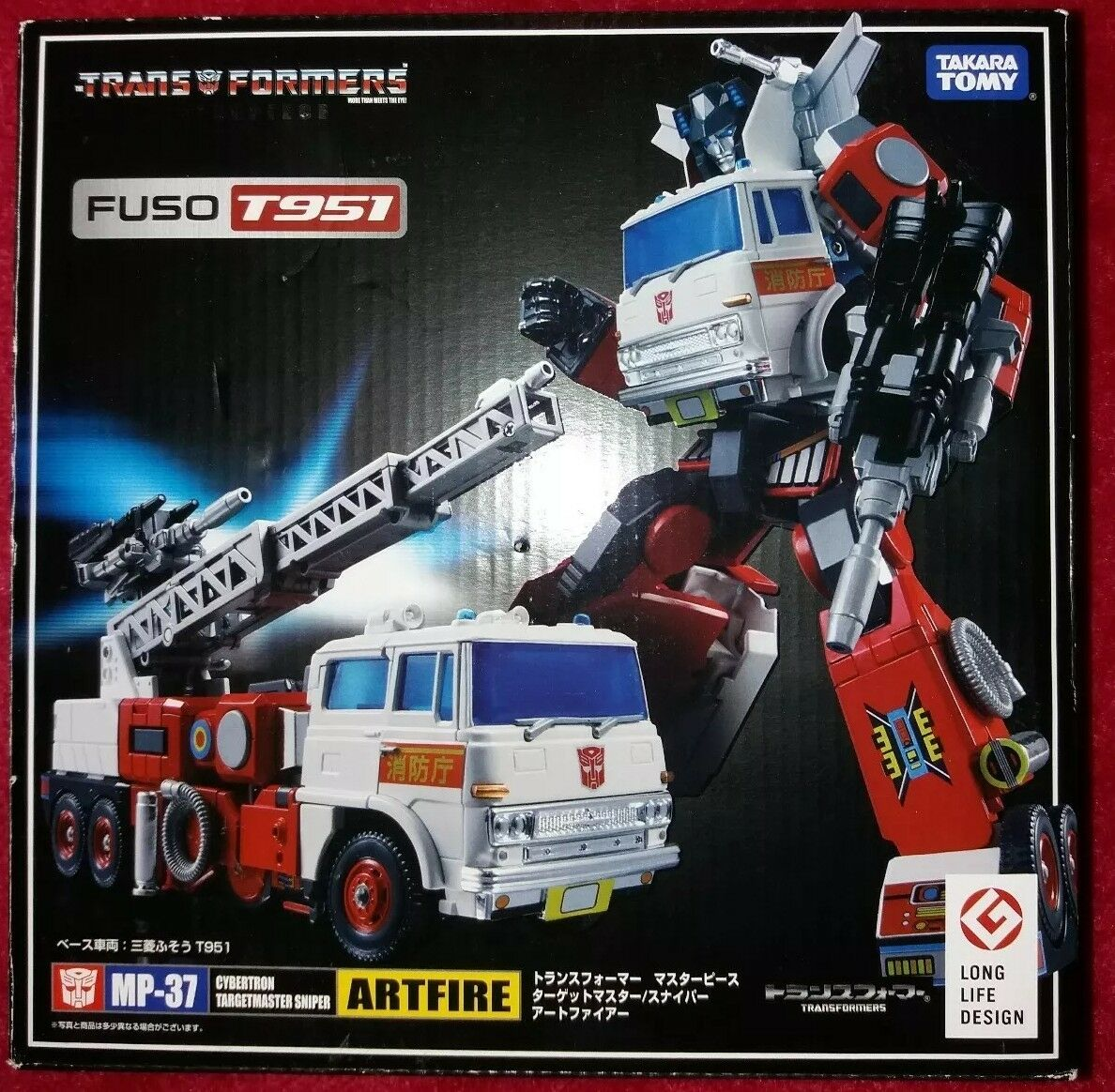 Transformers Takara Masterpiece MP-37 Artfire oficial (MIB)