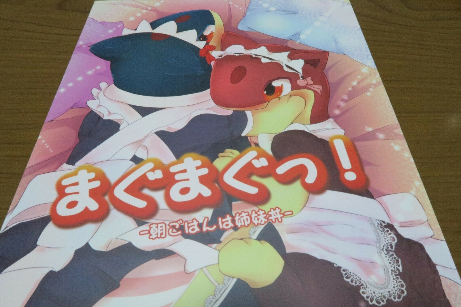 POKEMON Doujinshi Quilava main (B5 20pages all Couleur) mugcup  Magmag furry kemono  vente en ligne économiser 70%