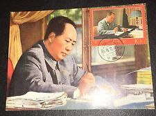 PR China 1967 W7 Mao Poem Maximum Card Very Rare Culture Revolution