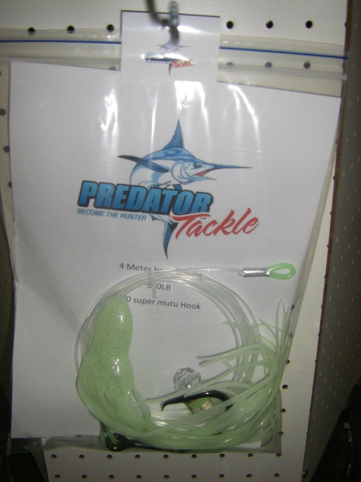 Broadbill swordfish rig 4 mtr 500lb flurocarbon with 16 0 grander circle  hook