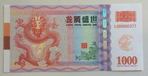 Details About China S Face Value Of 1 000 Yuan Long Teng Flourishing Test Money
