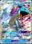 POKEMON-TCGO-ONLINE-GX-CARDS-DIGITAL-CARDS-NOT-REAL-CARTE-NON-VERE-LEGGI 縮圖 31