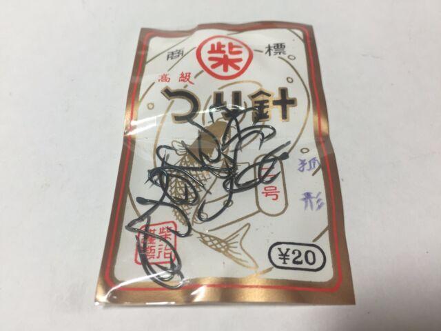 500pcs Carbon Steel Fishing Hook Lure Tackle Bait Eyeless Tenkara Japanese Style