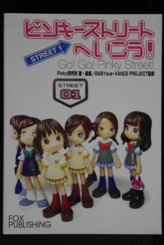 """JAPAN Pinky:St /""""Pinky Street e Ikou Street 1/"""""""