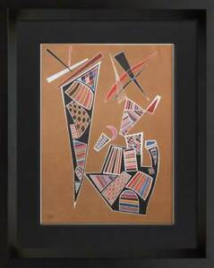 Wassily-KANDINSKY-Lithograph-Limited-Ed-no-167-Custom-Archival-FRAMING