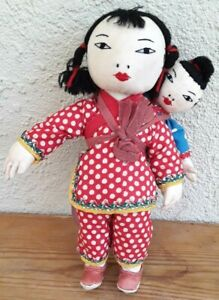 Vintage Chinese Doll Carrying Baby Hand Made Hong Kong Cloth Embroidered NWT