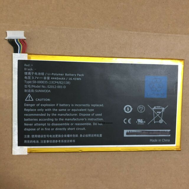 "S12 T2 A  REPLACEMENT OEM Kindle Fire HD 7/"" P48WVB4 BATTERY MODEL"