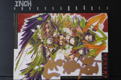 JAPAN Hirofumi Nakamura Art Book Himekurige
