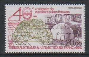 French Antarctic - 1988, 20f Polar Expedition stamp - MNH - SG 243