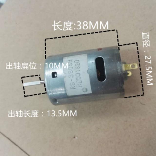 Mabuchi RS-380SH Motor DC 3V 6V 7.2V 12V 22000RPM High Speed D shaft DIY Toy Car