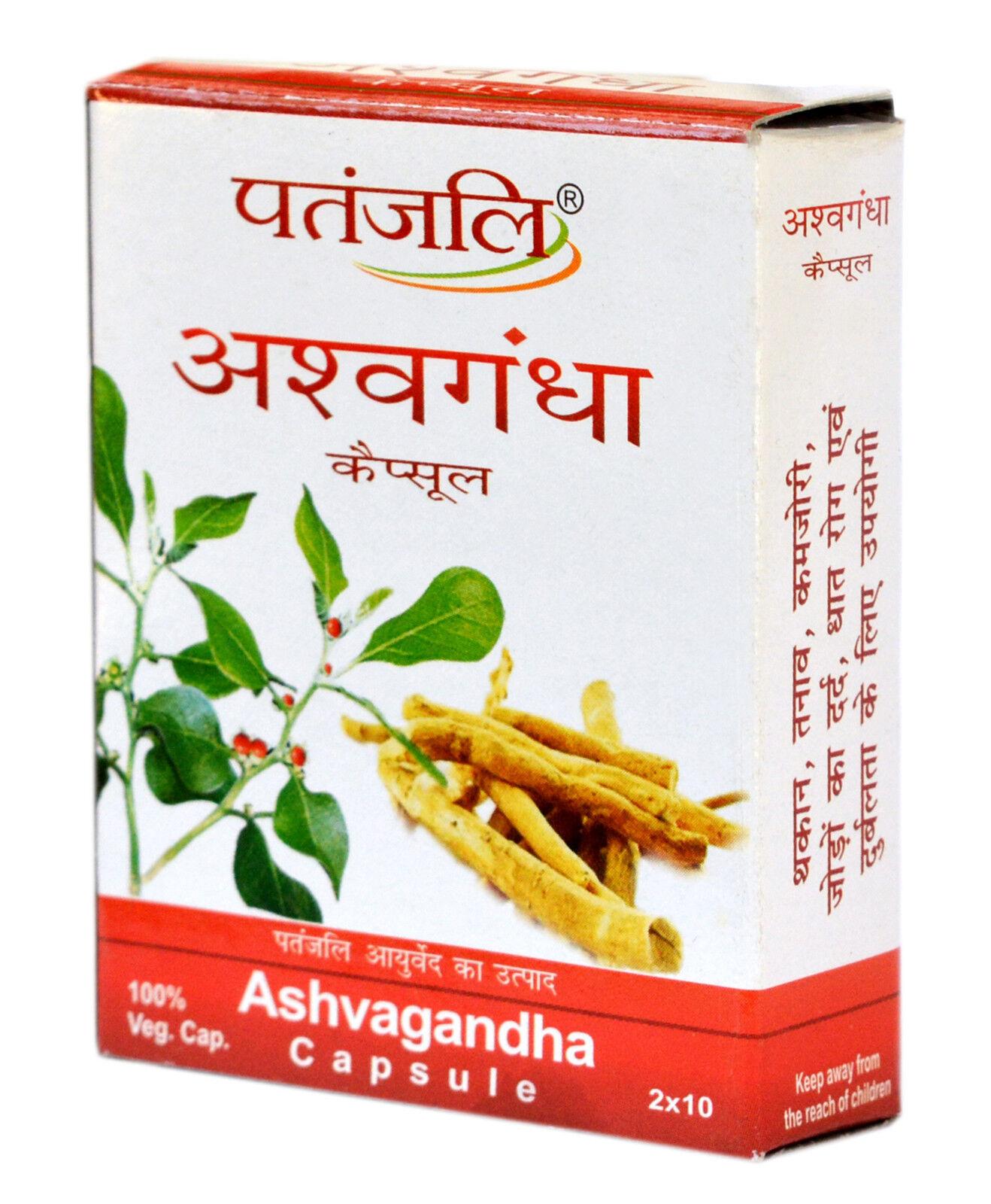 Patanjali Ashwagandha