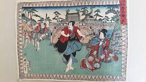 Estampe-japonaise-originale-et-signee-034-Attaque-des-brigands-034-Periode-Edo-XIXeme