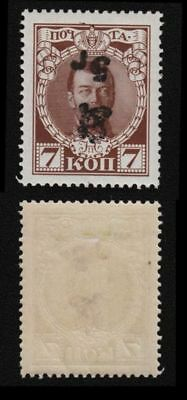 C4235 Online Discount Armenia Asia Cheap Price Armenia 1920 5r On 7k Mint Inverted Surcharge Roman Issue