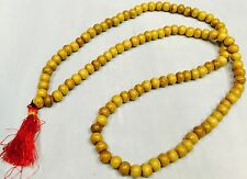 Mahogany Wood Mala Beads 108 Buddhist Hinduism Praying Holy Bead