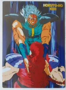 Card Manga Mouse Pad Anime Hokuto, Hokkaidō no Ken the warrior, REI Fight nanto Death Yuda