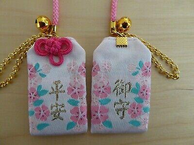 "Chain Accessory 1 Pc Japanese Amulet /""HEIAN/"" Peace Omamori  Good Luck Charm Key"