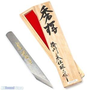 Details about Japanese Fancy Kiridashi Wood Carving Knife Right Bevel  Damascus Unryu Layered