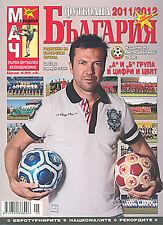 Bulgaria Football Season Preview 2011/2012 - Bulgarian Soccer Magazine