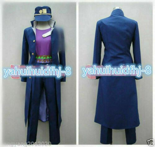 NEW Anime JoJo/'s Bizarre Adventure Jotaro Kujo Uniform Cosplay Clothing Costume
