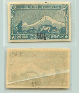 Armenia-1922-SC-381-mint-rt9302