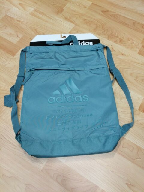 319ad0553d7b adidas Amplifier Blocked Sackpack All Gray Everyday Backpack 5145439 ...