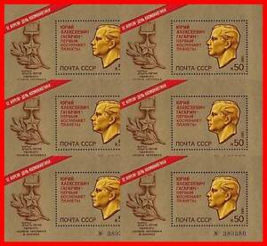 RUSSIA-1981-YU-GAGARIN-x6-S-S-MNH-SPACE-JUDAICA-COULD-BE-NOT-AS-ON-SCAN